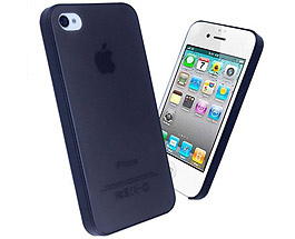 iPhone 5 & 5S Thin TPU + PC Case Black