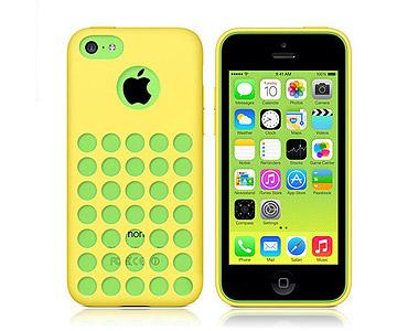 iPhone 5C Soft Gel Skin Case Yellow