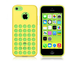 iPhone 5C Soft Gel Skin Case Yellow